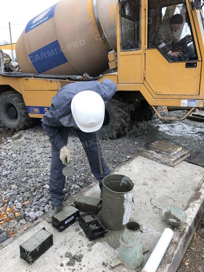 Бетон экологичен красноярск купить бетон с доставкой цена